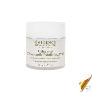 Eminence Calm Skin Chamomile Exfoliating Peel